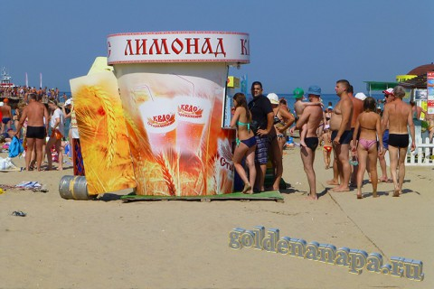 Анапа городской пляж точка продажи напитков август