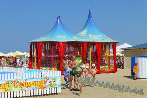 Анапа городской пляж детские аттракционы август