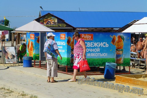 """Анапа пляж """"Высокий берег"""" рядом с санаторием """"Русь"""" раздевалки"""