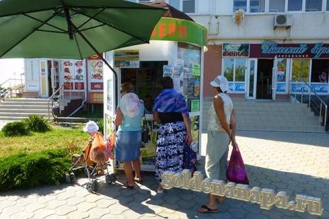 Анапа пункт продажи экскурсий на ул. 40 летия Победы