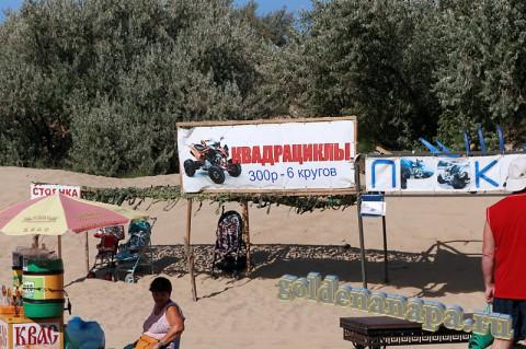 Пляж Витязево начало августа рядом со входом с ул. Светлая
