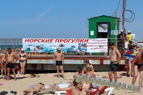 Пляж Витязево начало пирса начало августа