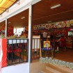 Джемете ул. Джеметинский проезд столовая