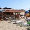 Пляж Витязево комплекс водных аттракционов для детей