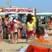 Пляж Витязево пункт реализации билетов на морские прогулки на катере