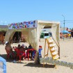 Пляж Витязево развлечения для детей начало августа