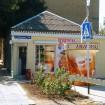 Продуктовый магазин на пересечении ул. Владимирской и Тургенева